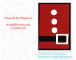 """E-kaart """"Jõulumees"""""""